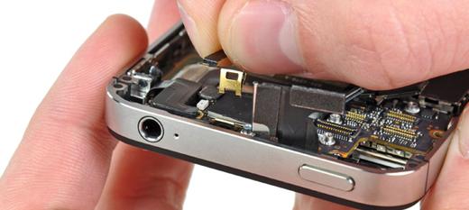 iPhone Headphone Replacement